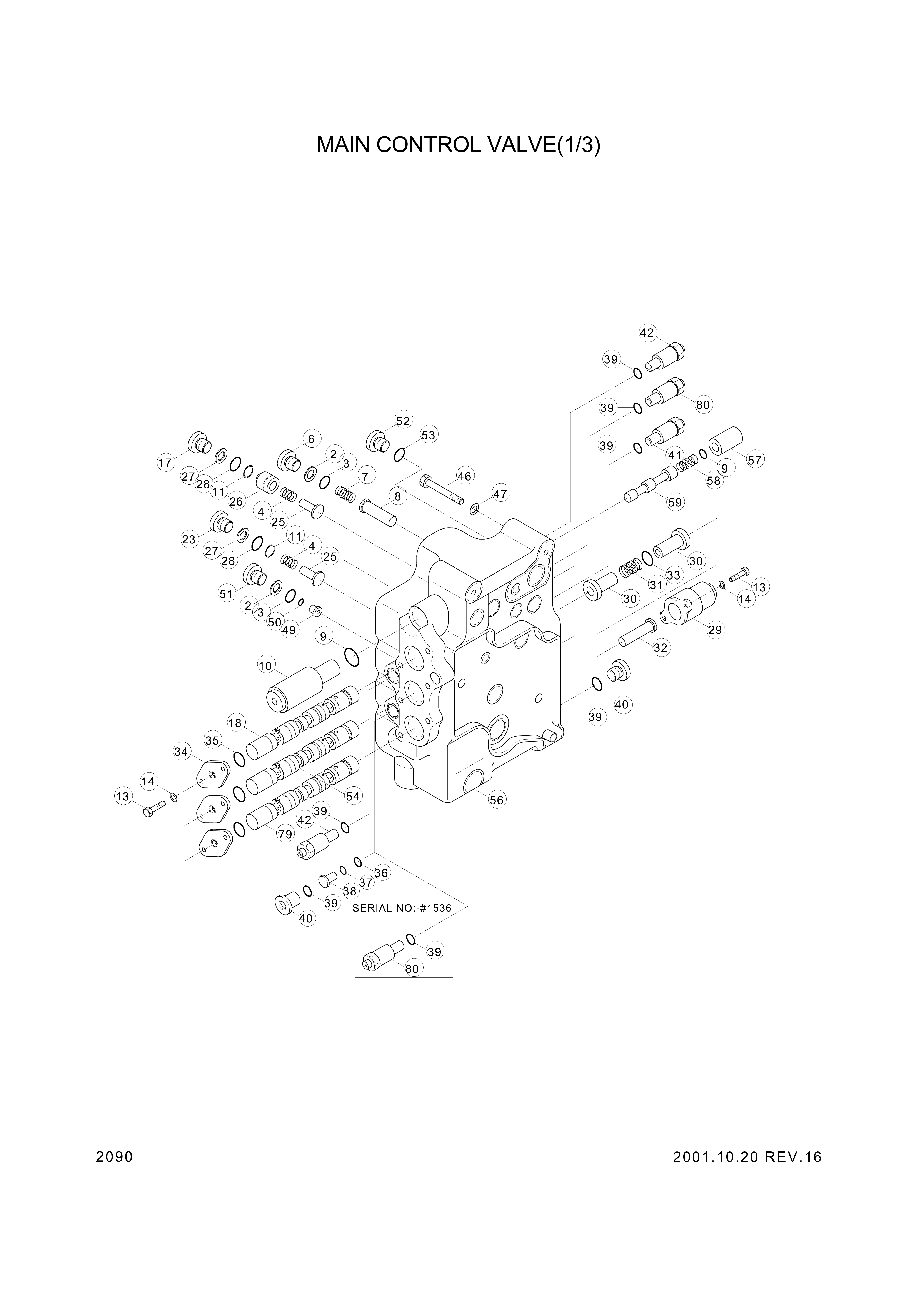 drawing for Hyundai Construction Equipment 3510-4020 - PLUNGER,MCV(SWING)